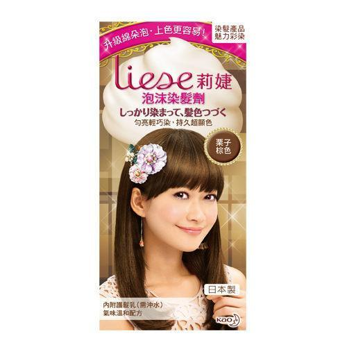 Kao Liese Prettia Foamy Bubble Hair Color Dying Kit - Chestnut Brown | Kao Liese | My Styling Box