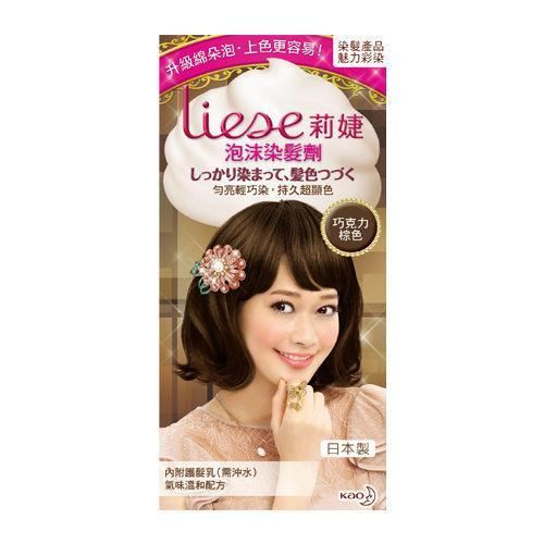 Kao Liese Prettia Foamy Bubble Hair Color Dying Kit - Chocolate Brown-Kao Liese | My Styling Box