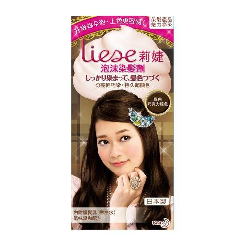 Kao Liese Prettia Foamy Bubble Hair Color Dying Kit - Classic Chocolate | Kao Liese | My Styling Box
