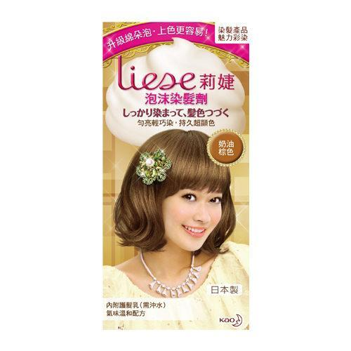 Kao Liese Prettia Foamy Bubble Hair Color Dying Kit - Creamy Brown-Kao Liese | My Styling Box