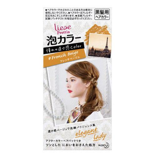 Kao Liese Prettia Foamy Bubble Hair Color Dying Kit - French Beige-Kao Liese | My Styling Box