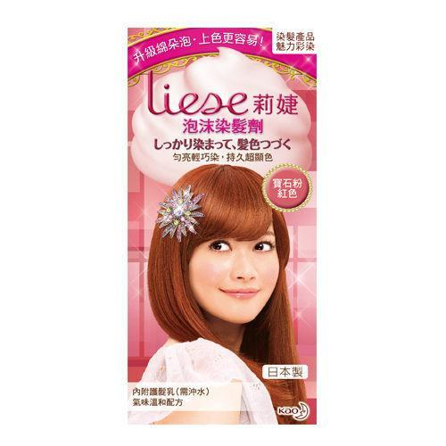 Kao Liese Prettia Foamy Bubble Hair Color Dying Kit - Jewel Pink | Kao Liese | My Styling Box