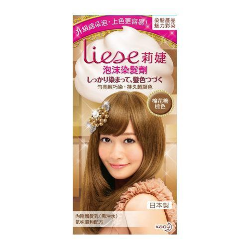 Kao Liese Prettia Foamy Bubble Hair Color Dying Kit - Marshmallow Brown | Kao Liese | My Styling Box