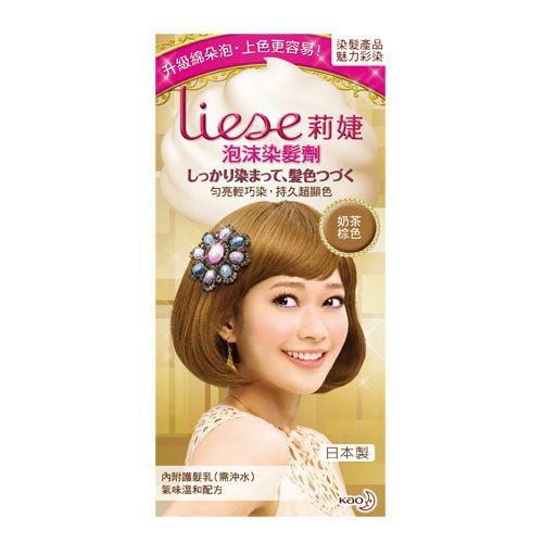 Kao Liese Prettia Foamy Bubble Hair Color Dying Kit - Milk Tea Brown | Kao Liese | My Styling Box