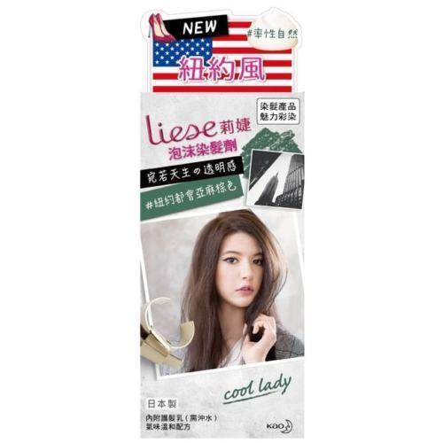 Kao Liese Prettia Foamy Bubble Hair Color Dying Kit - New York Ash-Kao Liese | My Styling Box