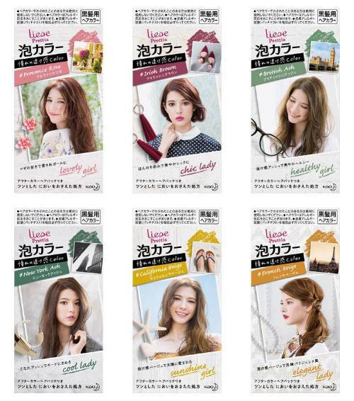 Kao Liese Prettia Foamy Bubble Hair Color Dying Kit - Provence Rose-Kao Liese | My Styling Box