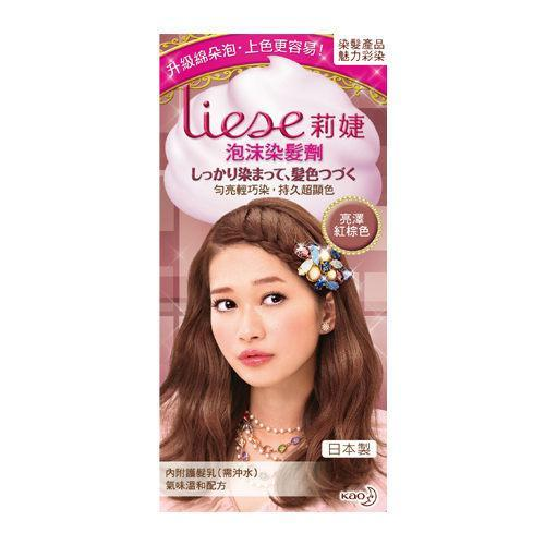 Kao Liese Prettia Foamy Bubble Hair Color Dying Kit - Rose Tea Brown | Kao Liese | My Styling Box