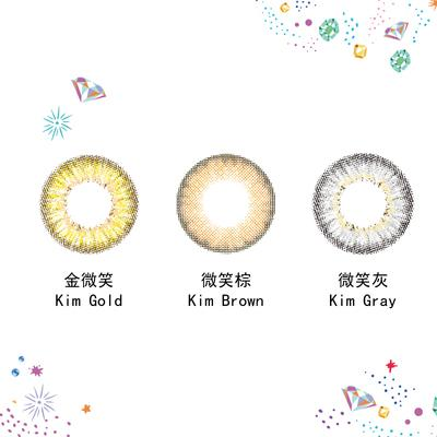 Kira Kira Monthly Disposable Color Contact Lens - Stars | Kira Kira | My Styling Box