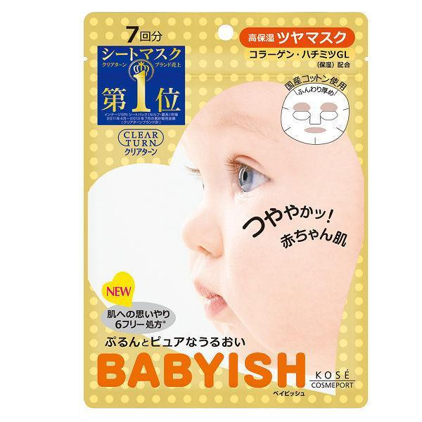 Kose Cosmeport Clear Turn Babyish Collagen Rich Moisture Facial Mask-Kose Cosmeport | My Styling Box