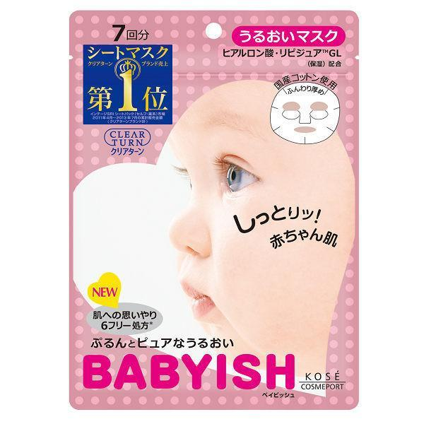 Kose Cosmeport Clear Turn Babyish Hyaluronic Acid Moisture Facial Mask | Kose Cosmeport | My Styling Box