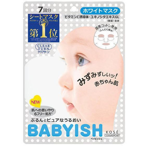 Kose Cosmeport Clear Turn Babyish Whitening Brightening Facial Mask-Kose Cosmeport | My Styling Box