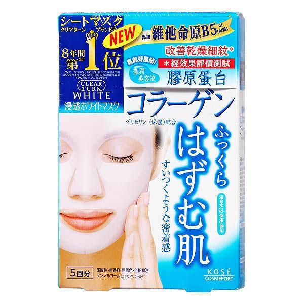 Kose Cosmeport Clear Turn White Collagen & Vitamin B5 Facial Mask-Kose Cosmeport | My Styling Box