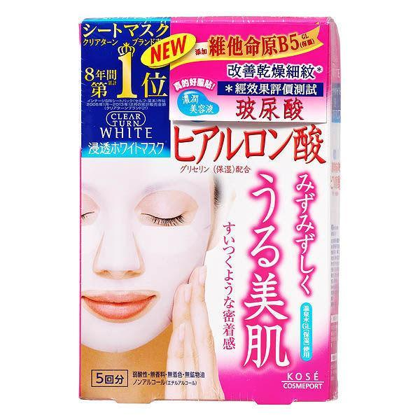 Kose Cosmeport Clear Turn White Hyaluronic Acid & Vitamin B5 Facial Mask | Kose Cosmeport | My Styling Box