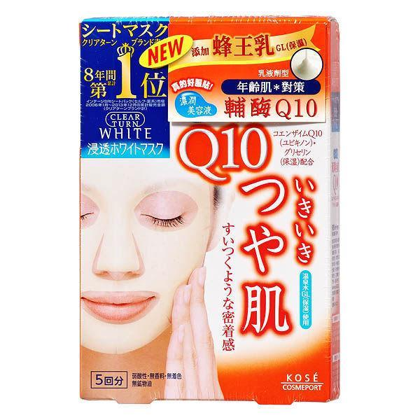 Kose Cosmeport Clear Turn White Q10 & Royal Jelly Facial Mask-Kose Cosmeport | My Styling Box