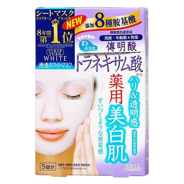Kose Cosmeport Clear Turn White Tranexamic Acid Facial Mask | Kose Cosmeport | My Styling Box