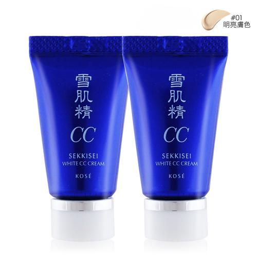Kose Sekkisei White CC Cream #01 - 6g x 2 Travel Size | Kose | My Styling Box