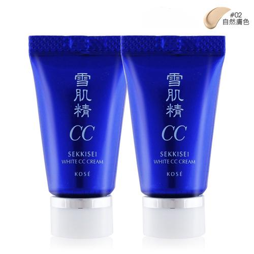 Kose Sekkisei White CC Cream #02 - 6g x 2 Travel Size-Kose | My Styling Box