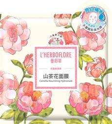 L'Herboflore Camellia Nourishing Hydromask | l'Herboflore | My Styling Box