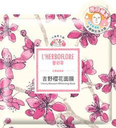 L'Herboflore Cherry Blossom Whitening Mask | l'Herboflore | My Styling Box