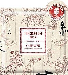 L'Herboflore Ginseng Anti-Aging Mask | l'Herboflore | My Styling Box