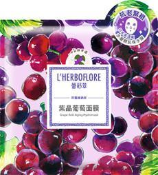L'Herboflore Grape Anti-Aging Hydromask | l'Herboflore | My Styling Box