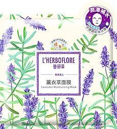 L'Herboflore Lavender Moisturizing Mask | l'Herboflore | My Styling Box