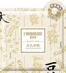 L'Herboflore Soy Milk Hydrating Mask | l'Herboflore | My Styling Box