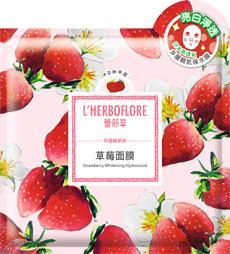 L'Herboflore Strawberry Whitening Hydromask | l'Herboflore | My Styling Box
