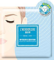 L'Herboflore Tranexamic Acid+Truffle Whitening Mask 3D | l'Herboflore | My Styling Box