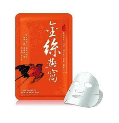 Lovemore Oriental Herbal Cubilose Extract Silk Mask | Lovemore | My Styling Box