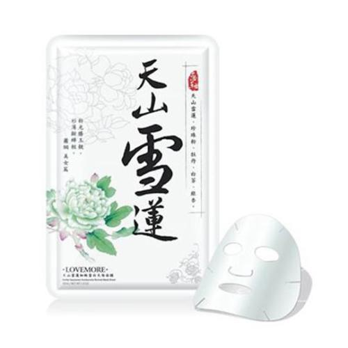 Lovemore Oriental Herbal Snow Lotus Revival Silk Mask | Lovemore | My Styling Box