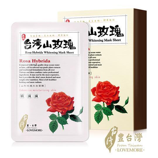 Lovemore Rosa Hybrida Whitening Silk Sheet Mask | Lovemore | My Styling Box