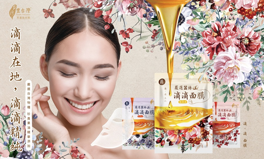 Lovemore Rose Hydrosol Pure Dew Brightening Silk Facial Mask - Box | Lovemore | My Styling Box
