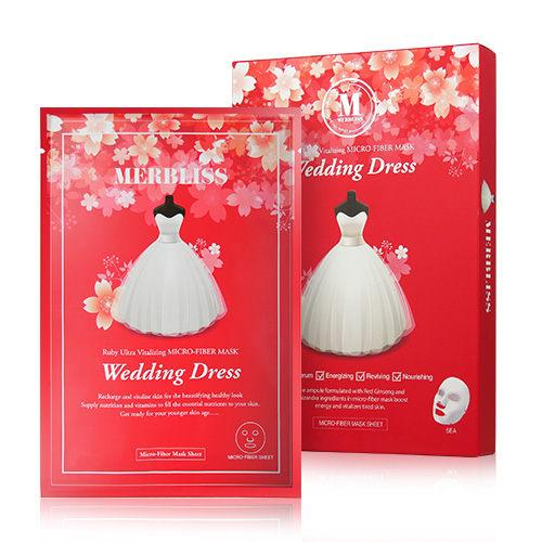 Merbliss Wedding Dress Ruby Ultra Vitalizing Micro Fiber Mask - 5PCS/BOX | Merbliss | My Styling Box