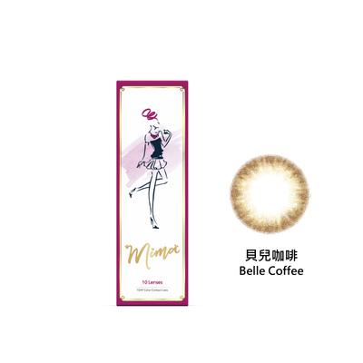 Mima Daily Disposable Color Contact Lens - Belle Coffee | Mima | My Styling Box