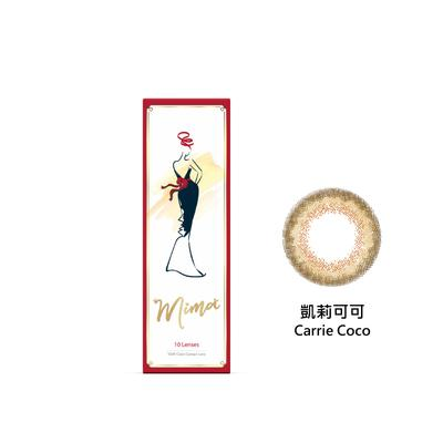 Mima Daily Disposable Color Contact Lens - Carrie Coco | Mima | My Styling Box