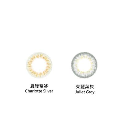 Mima Daily Disposable Color Contact Lens - Charlotte Silver | Mima | My Styling Box