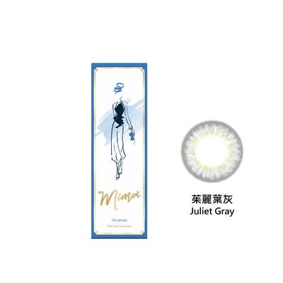 Mima Daily Disposable Color Contact Lens - Juliet Gray | Mima | My Styling Box