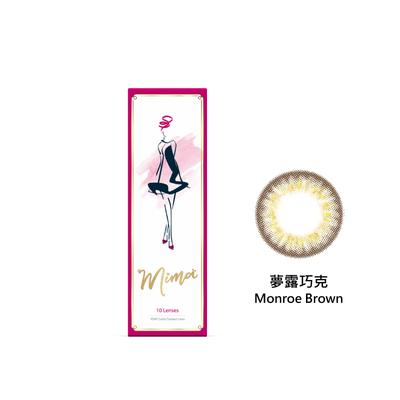 Mima Daily Disposable Color Contact Lens - Monroe Brown | Mima | My Styling Box