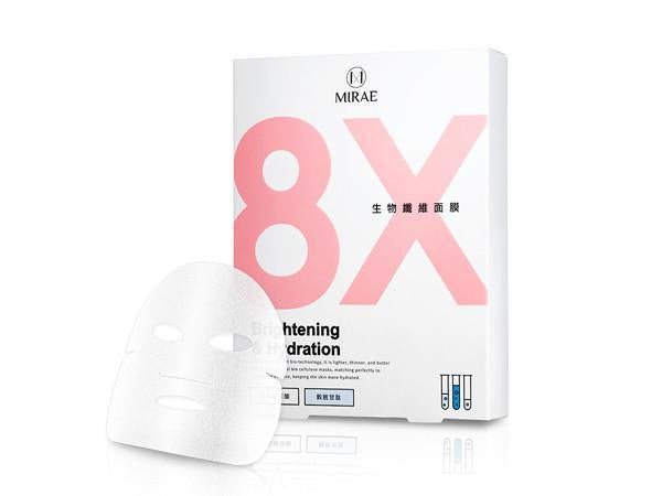 Mirae 8x Brightening and Hydration Bio-Cellulose Mask | Mirae | My Styling Box