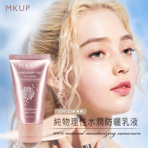 MKUP 100% Mineral Moisturizing Sunscreen SPF30+++ | MKUP | My Styling Box