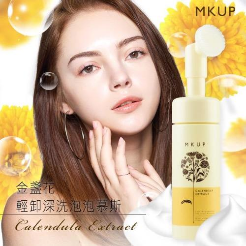 MKUP Calendula Extract Deep Pore Cleansing Mousse w/ Built-in Brush | MKUP | My Styling Box