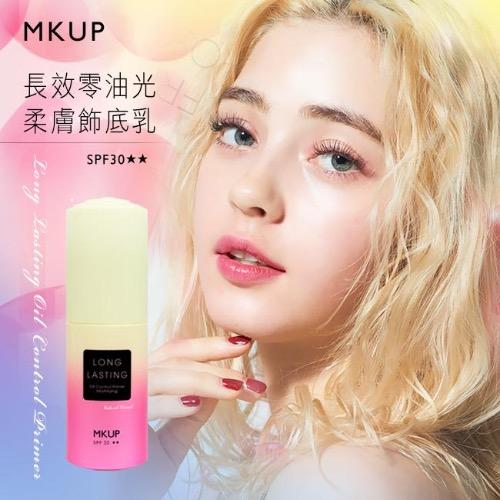 MKUP Long Lasting Oil Control Mattifying Foundation Primer SPF30++ | MKUP | My Styling Box