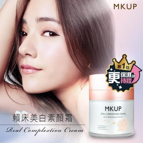 MKUP Real Complexion Correcting Cream | MKUP | My Styling Box