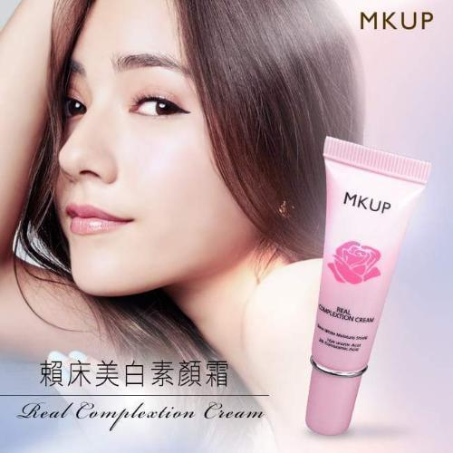 MKUP Real Complexion Correcting Cream Travel Size | Makeup | My Styling Box
