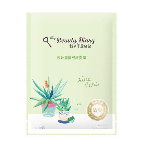 My Beauty Diary Aloe Vera Soothing Facial Mask-My Beauty Diary | My Styling Box