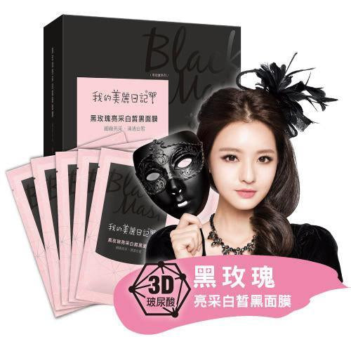 My Beauty Diary Black Rose Brightening and Clarifying Duo Black Mask - 5 PCS/BOX | My Beauty Diary | My Styling Box