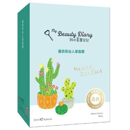 My Beauty Diary Mexico Cactus Hydrating Facial Mask - 8 PCS/BOX | My Beauty Diary | My Styling Box