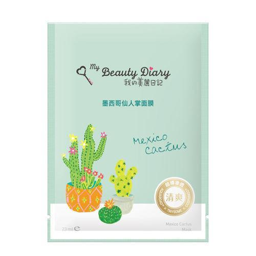 My Beauty Diary Mexico Cactus Hydrating Facial Mask-My Beauty Diary | My Styling Box