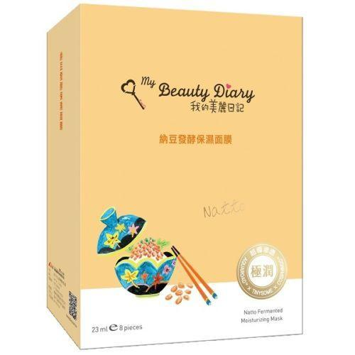 My Beauty Diary Natto Fermented Moisturizing Facial Mask - 8 PCS/BOX | My Beauty Diary | My Styling Box